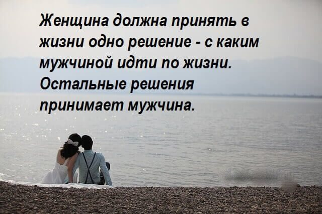 beach-1094040_640