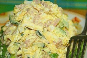 Частый гость на моем столе: салат «Неженка» — вкусный и не дорогой!