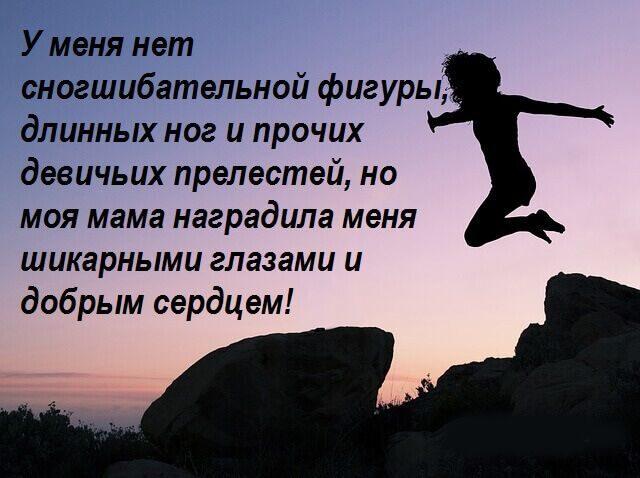 girl-924903_640