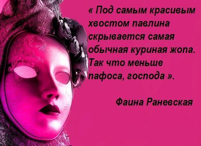 mask-1269102_640