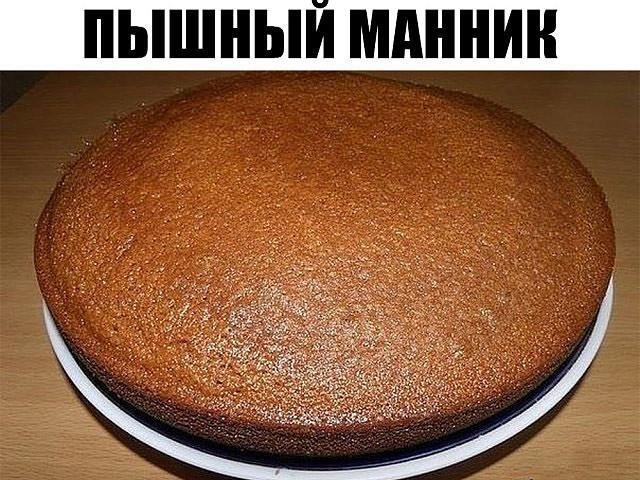 pishnii-mannik6