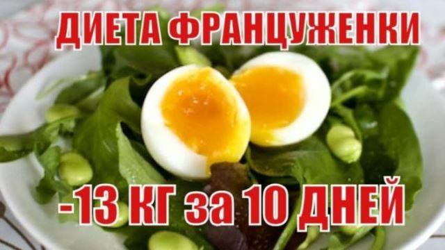 super-dieta-hudeem-vkusno-minus-7-kg-za-nedelyu-1