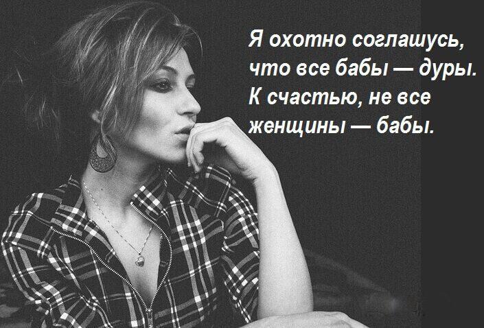 woman-912367_640