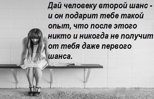 worried-girl-413690_640-1