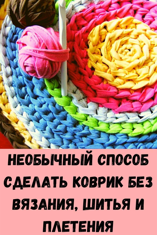 4-oshibki-pri-pokupke-odezhdy-iz-za-kotoryh-veschi-ploho-na-vas-smotryatsya-11