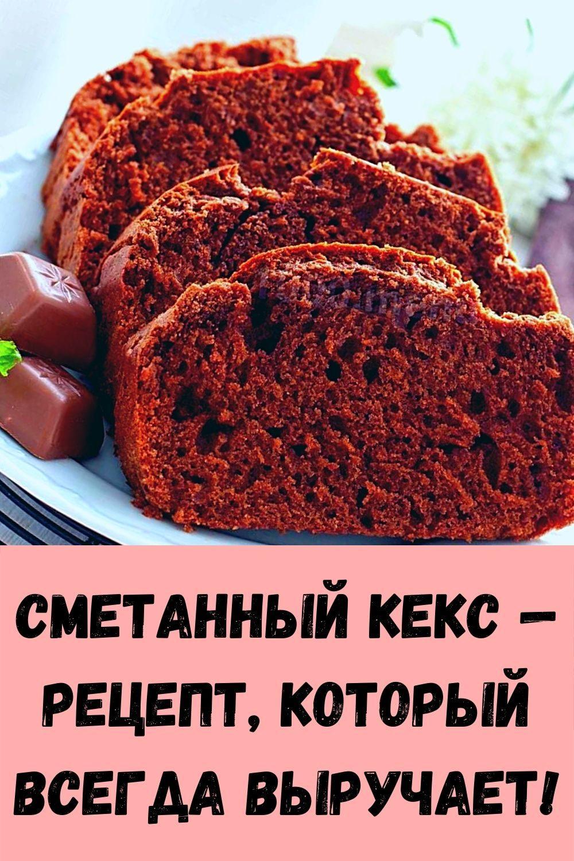 4-oshibki-pri-pokupke-odezhdy-iz-za-kotoryh-veschi-ploho-na-vas-smotryatsya-8