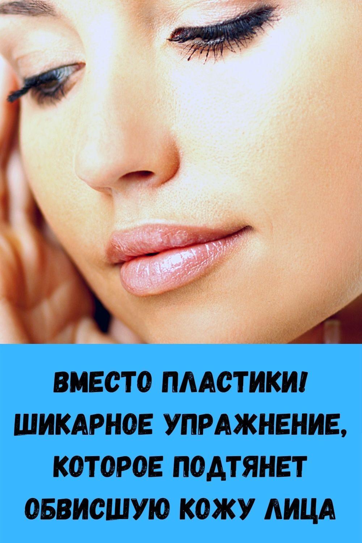 ak-ochictit-gaymopovye-i-lobnye-pazuhi-ot-gnoya-i-clizi-1