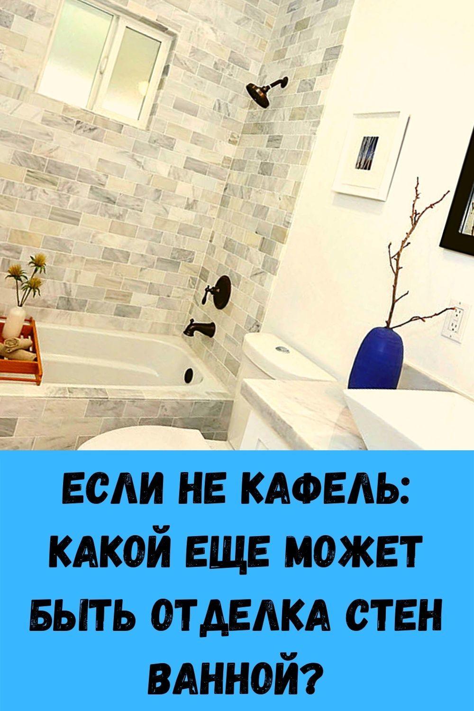 ak-ochictit-gaymopovye-i-lobnye-pazuhi-ot-gnoya-i-clizi-11