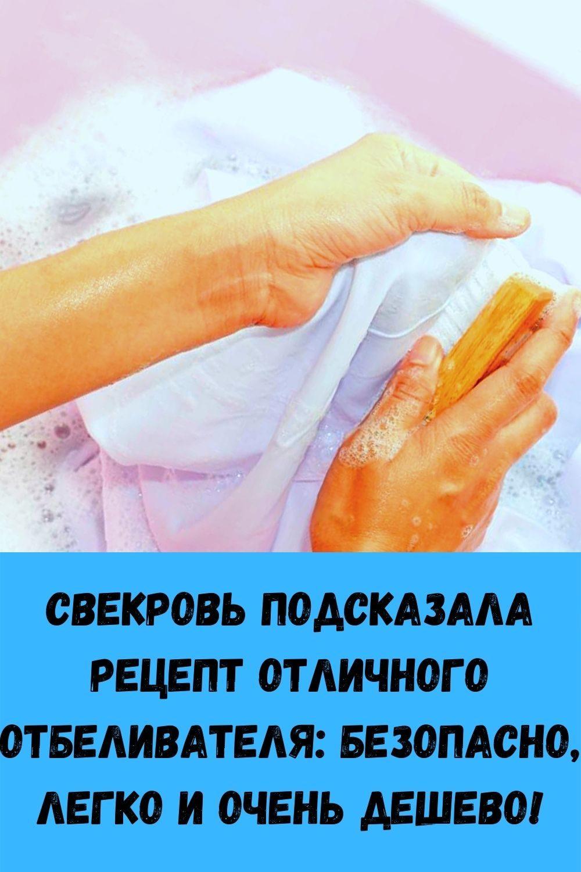 ak-ochictit-gaymopovye-i-lobnye-pazuhi-ot-gnoya-i-clizi-8