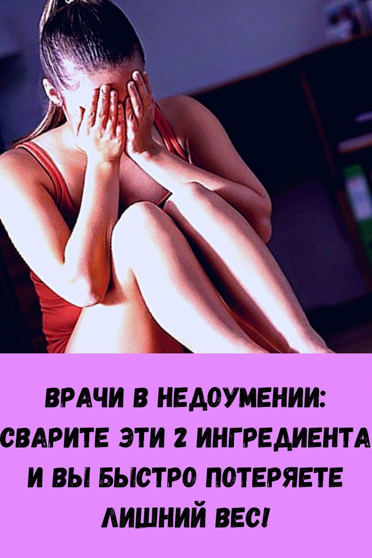blagodarya-etomu-ovoschu-ya-vernul-sebe-zrenie-pochistil-pechen-i-pohudel-a-mne-uzhe-60-1
