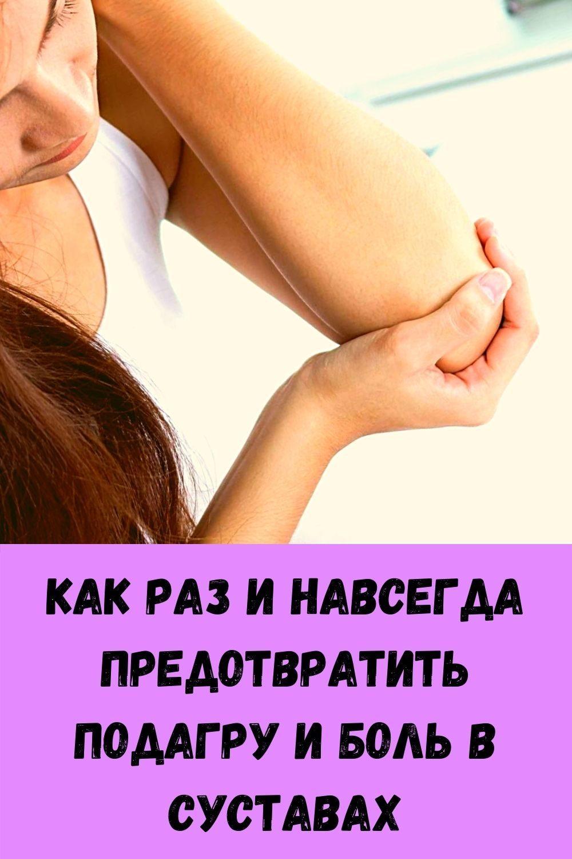 blagodarya-etomu-ovoschu-ya-vernul-sebe-zrenie-pochistil-pechen-i-pohudel-a-mne-uzhe-60-16