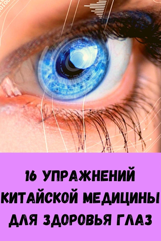 blagodarya-etomu-ovoschu-ya-vernul-sebe-zrenie-pochistil-pechen-i-pohudel-a-mne-uzhe-60-17