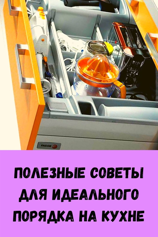 blagodarya-etomu-ovoschu-ya-vernul-sebe-zrenie-pochistil-pechen-i-pohudel-a-mne-uzhe-60-18