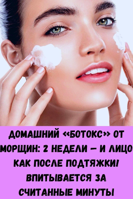blagodarya-etomu-ovoschu-ya-vernul-sebe-zrenie-pochistil-pechen-i-pohudel-a-mne-uzhe-60-19