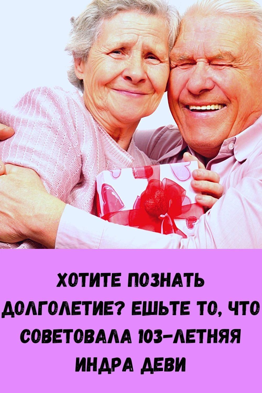 blagodarya-etomu-ovoschu-ya-vernul-sebe-zrenie-pochistil-pechen-i-pohudel-a-mne-uzhe-60-2