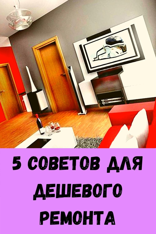 blagodarya-etomu-ovoschu-ya-vernul-sebe-zrenie-pochistil-pechen-i-pohudel-a-mne-uzhe-60-4