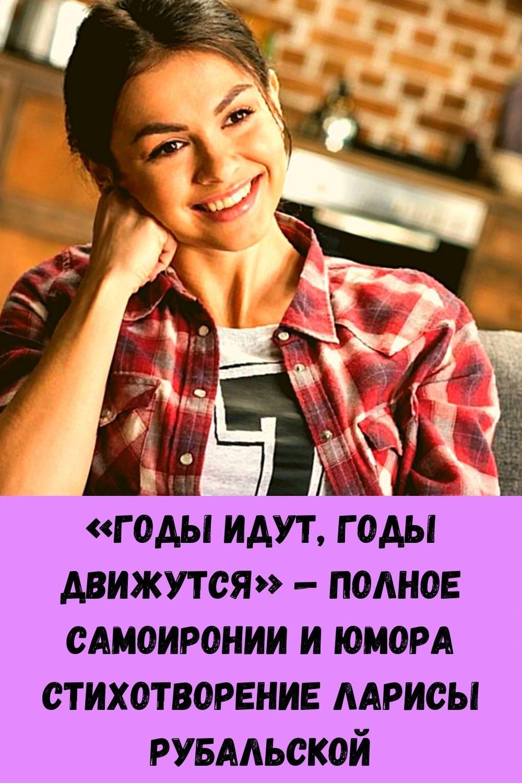 blagodarya-etomu-ovoschu-ya-vernul-sebe-zrenie-pochistil-pechen-i-pohudel-a-mne-uzhe-60-5-1