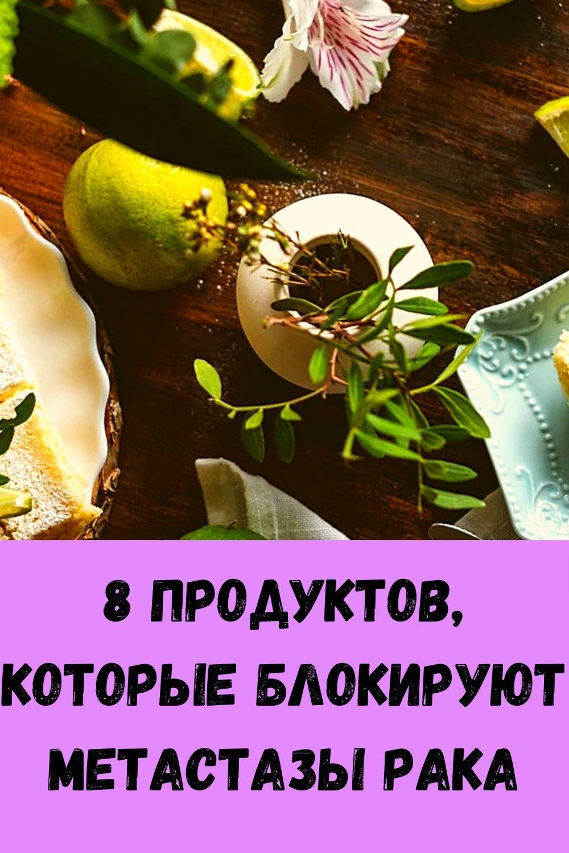 blagodarya-etomu-ovoschu-ya-vernul-sebe-zrenie-pochistil-pechen-i-pohudel-a-mne-uzhe-60-8