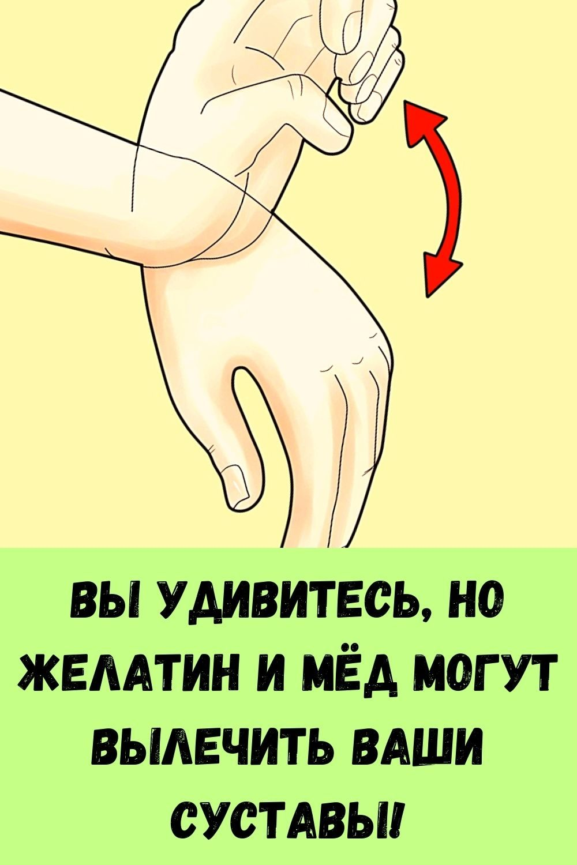 bol-v-sustavah-snimet-gvozdika-13