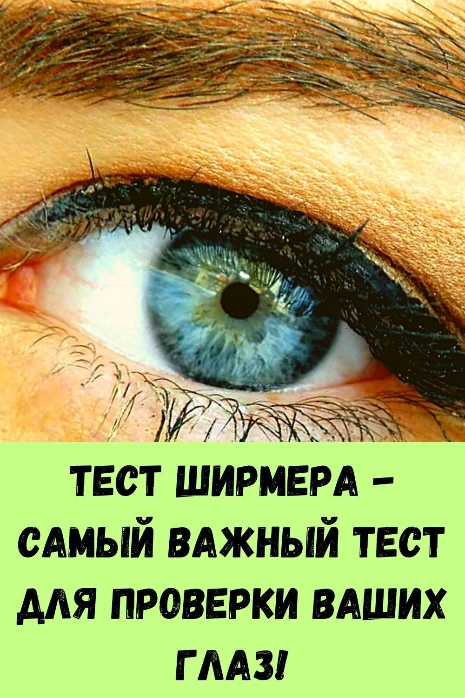 bol-v-sustavah-snimet-gvozdika-19