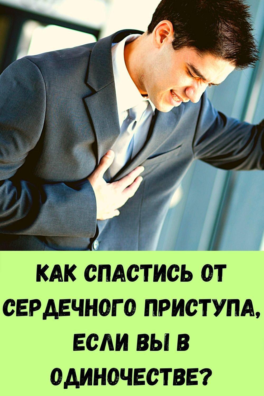 bol-v-sustavah-snimet-gvozdika-4