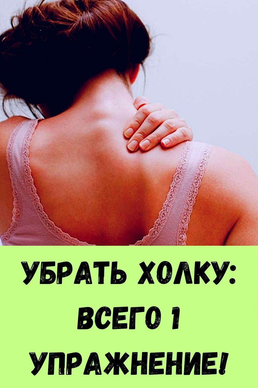 bol-v-sustavah-snimet-gvozdika-5