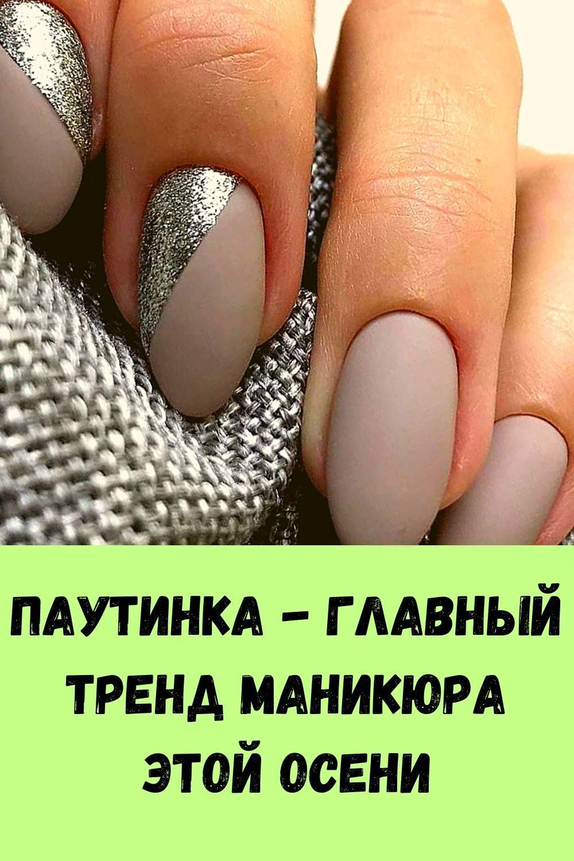 bol-v-sustavah-snimet-gvozdika-9-1