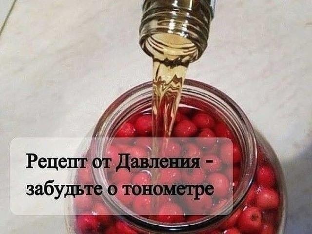 chudo-retsept-ot-vysokogo-davleniya-tolko-on-pomog-kogda-uzhe-poteryala-nadezhdu-na-vyzdorovlenie-1