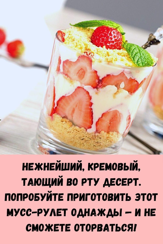 imbirnaya-voda-glavnyy-vrag-zhira-na-bedrah-i-zhivote_-kak-ee-pravilno-prigotovit-18