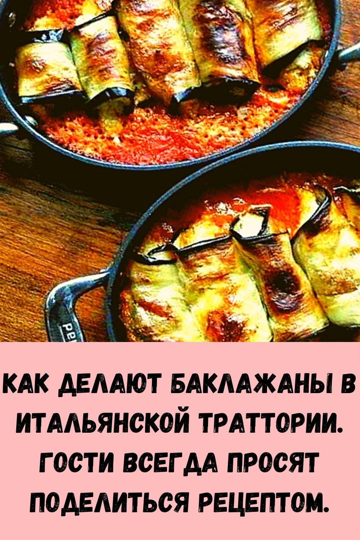 imbirnaya-voda-glavnyy-vrag-zhira-na-bedrah-i-zhivote_-kak-ee-pravilno-prigotovit-2