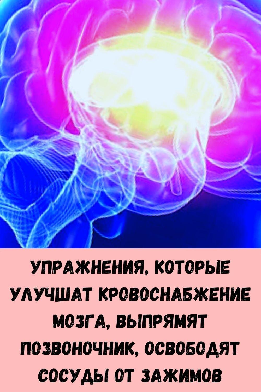 imbirnaya-voda-glavnyy-vrag-zhira-na-bedrah-i-zhivote_-kak-ee-pravilno-prigotovit-20