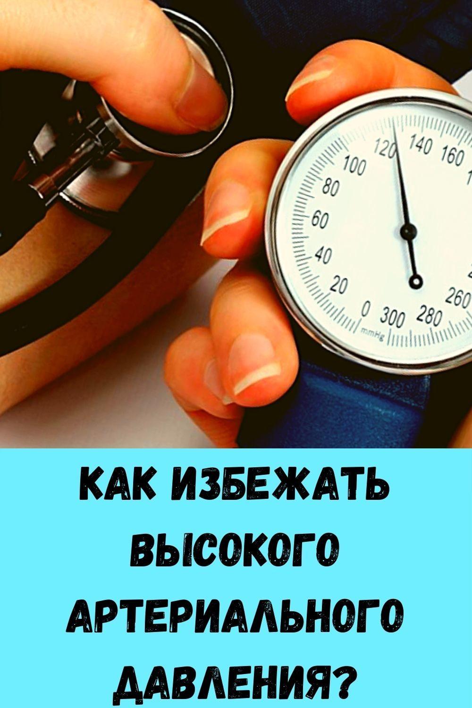kak-razmnozhit-gortenziyu-cherenkami-poshagovaya-instruktsiya-dlya-novichkov-13-1