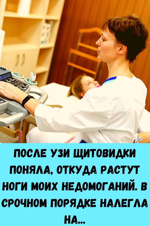kak-razmnozhit-gortenziyu-cherenkami-poshagovaya-instruktsiya-dlya-novichkov-5-1