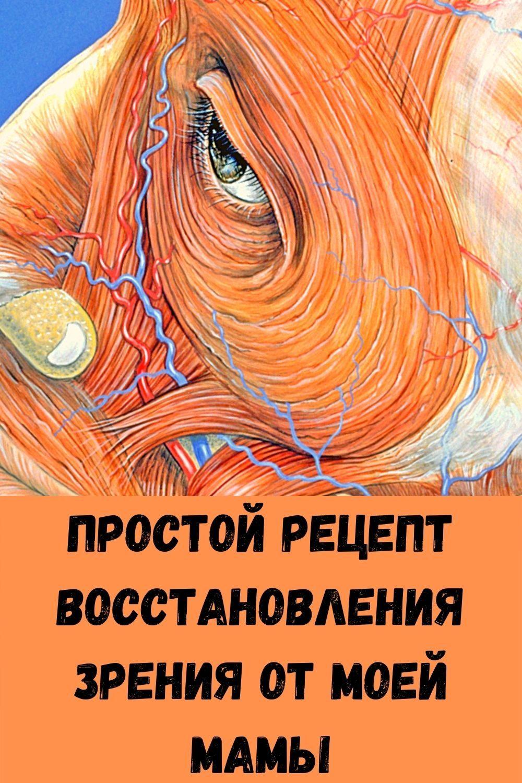 po-amerikanski-i-esche-7-sposobov-narezki-arbuza-legko-i-izyaschno-15
