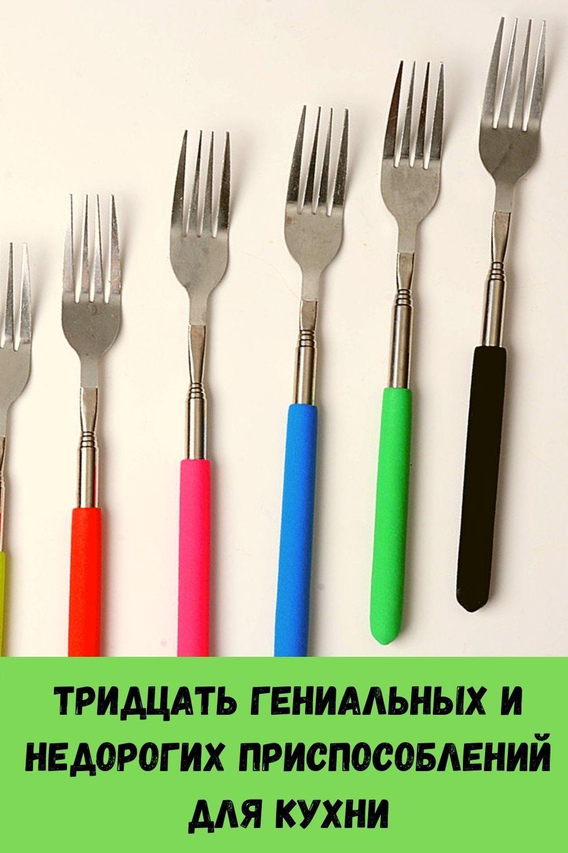 retsept-maski-dlya-litsa-kotoraya-pomozhet-ustranit-nosogubnye-skladki-15-1