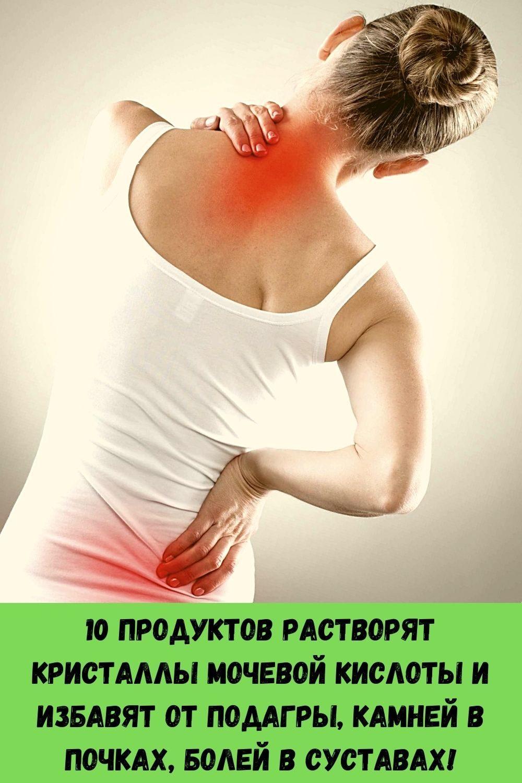 retsept-maski-dlya-litsa-kotoraya-pomozhet-ustranit-nosogubnye-skladki-9-1