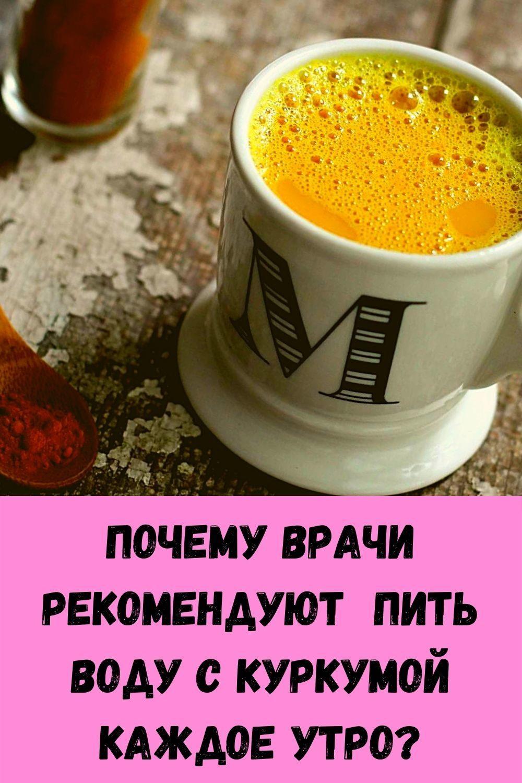rezhim-priema-vody-dlya-pohudeniya_-po-chasam-i-s-rekomendatsiyami-pey-i-sbrasyvay-ves-11