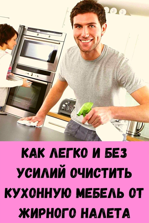 rezhim-priema-vody-dlya-pohudeniya_-po-chasam-i-s-rekomendatsiyami-pey-i-sbrasyvay-ves-15
