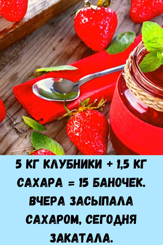sindrom-venery_-kak-ubrat-zhirovye-podushki-na-bedrah-i-zhivote_-3