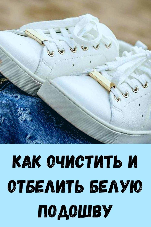 sindrom-venery_-kak-ubrat-zhirovye-podushki-na-bedrah-i-zhivote_-6