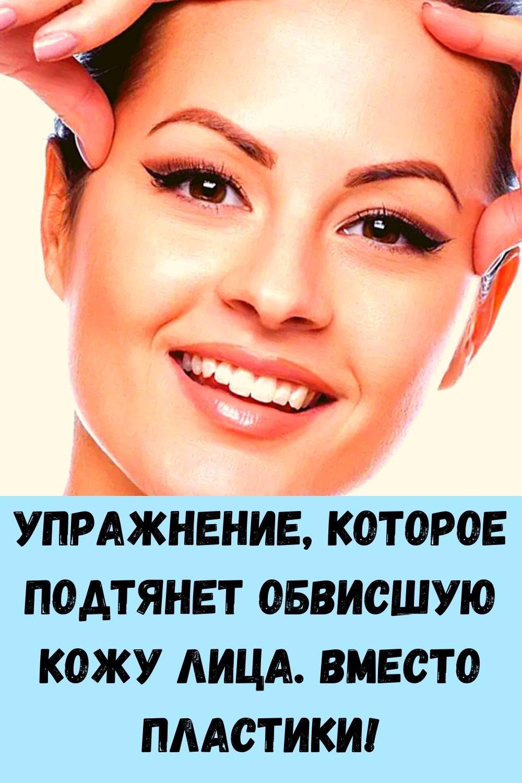 sindrom-venery_-kak-ubrat-zhirovye-podushki-na-bedrah-i-zhivote_-7-1