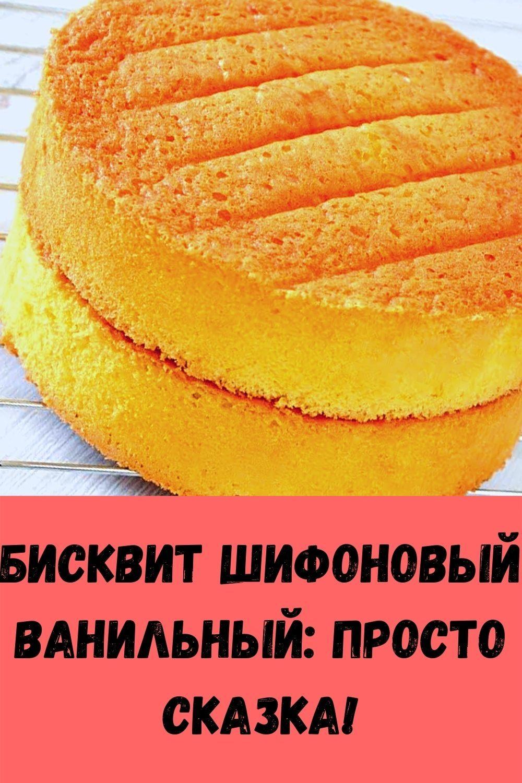 syrnoe-sufle-za-5-minut_-vmesto-nadoevshey-yaichnitsy-i-syrnikov-12