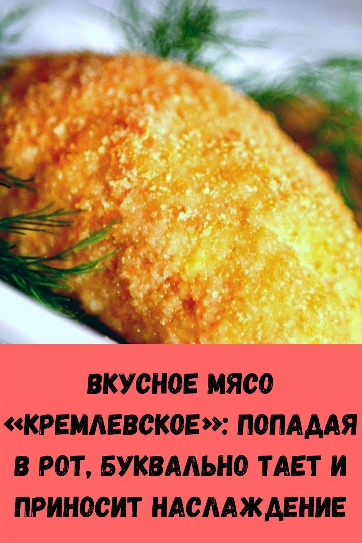 syrnoe-sufle-za-5-minut_-vmesto-nadoevshey-yaichnitsy-i-syrnikov-2