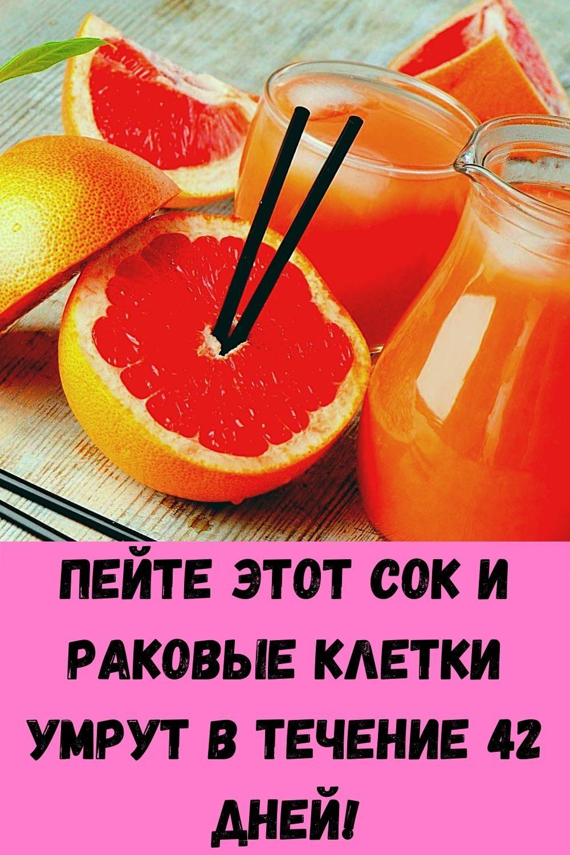 teper-ya-zasypayu-za-1-minutu-vot-magicheskiy-tryuk-11
