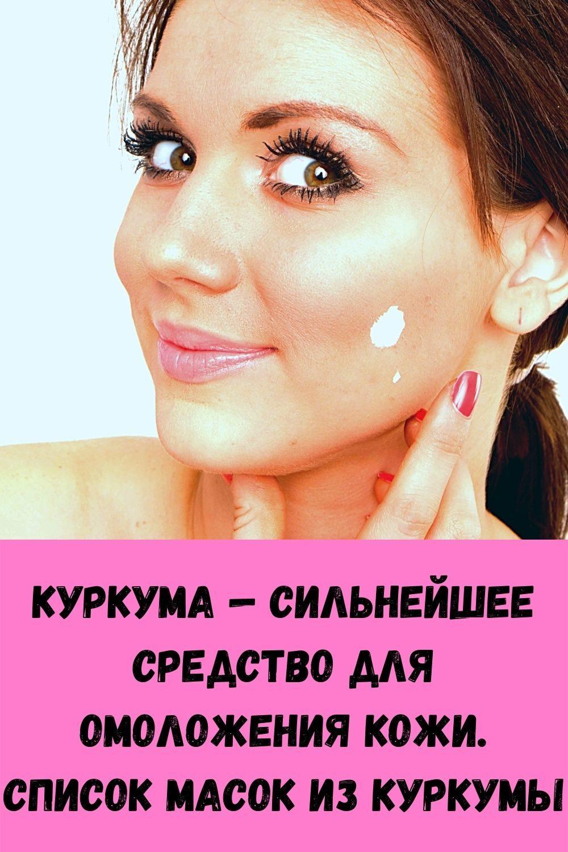 teper-ya-zasypayu-za-1-minutu-vot-magicheskiy-tryuk-18