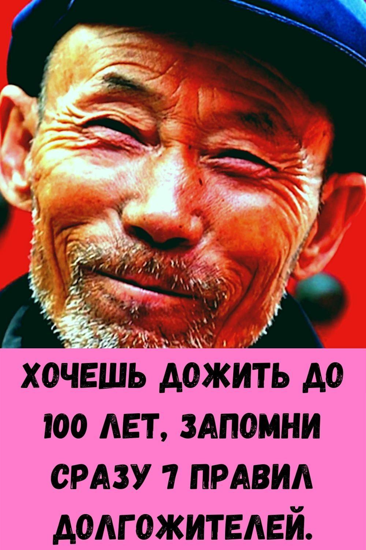 teper-ya-zasypayu-za-1-minutu-vot-magicheskiy-tryuk-5