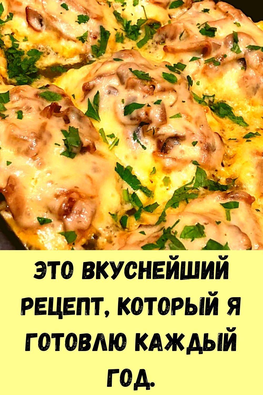 uznayte-kak-legko-i-bez-problem-otbelit-byustgalter-i-lyubuyu-beluyu-odezhdu-11-1