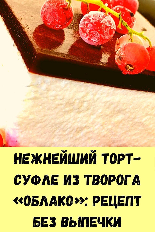 uznayte-kak-legko-i-bez-problem-otbelit-byustgalter-i-lyubuyu-beluyu-odezhdu-13