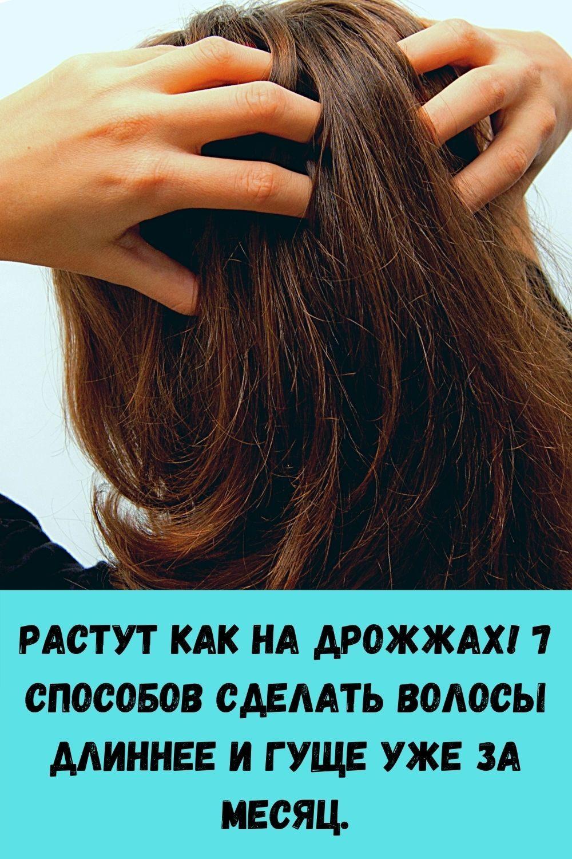 vashi-volosy-budut-tolstymi-krepkimi-i-blestyaschimi-esli-primenyat-eti-5-moschnyh-sredstv-100-uzhe-posle-3-5-primeneniy-11