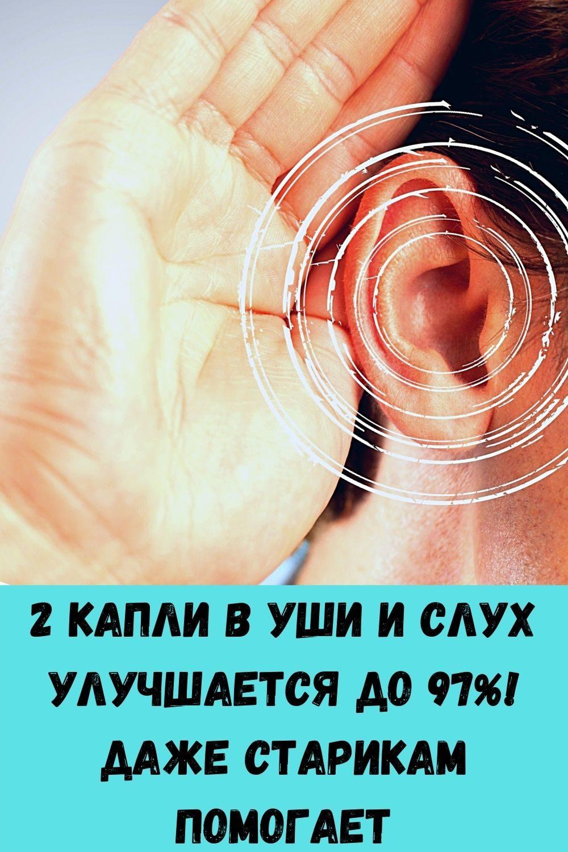 vashi-volosy-budut-tolstymi-krepkimi-i-blestyaschimi-esli-primenyat-eti-5-moschnyh-sredstv-100-uzhe-posle-3-5-primeneniy-13